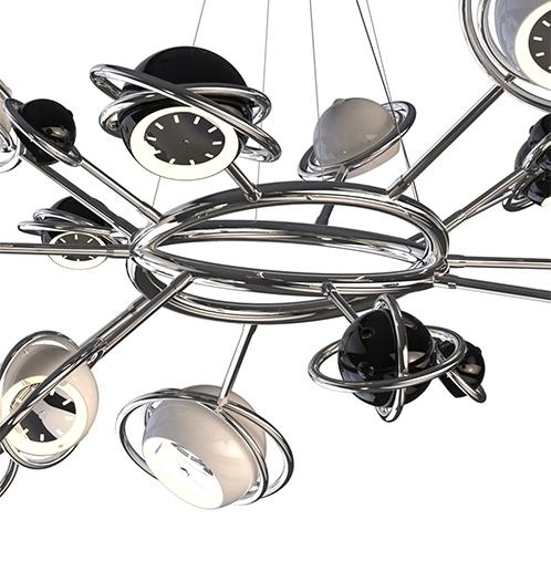 Cosmo Suspension Pendant Lamp